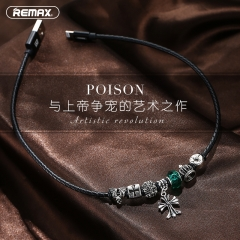 REMAX Poison RC-058i Fashion and quality coexist DATA CABLE & JEWELERY 2.4A fast charging Iron Cross
