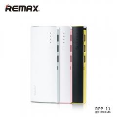 REMAX Proda STAR TALK PPP-11 12000mAh lithium battery  power 3USB 2.1A intelligent shunt LED lights pink white 12000mah