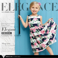 Fashion Beautiful Princess Dress Cute Sleeveless Printing Flower Girl Dress Round Neck A Word Skirt one color 120cm