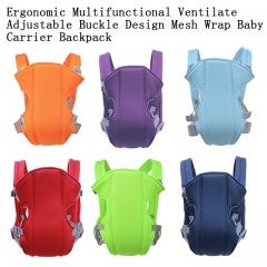 Ergonomic Multifunctional Ventilate Adjustable Buckle Design Mesh Wrap Baby Carrier Backpack purple one size