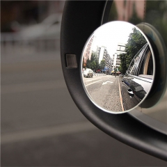 Universal Car 360 Degrees Adjustable Small Round Blind Spot Wide-angle Lens Mirror