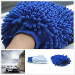 2X Car Washing Cleaning Gloves Tool Car Washer