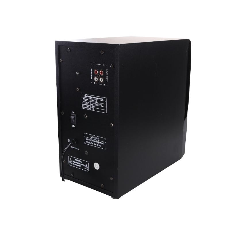 MOOVED MV-L3 - 2.1 Multimedia Speaker System