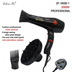 Professional Hair Dryer Energy-saving Ultra-quiet Blow Dryer Original Diffuser and Nozzle Free Black As Picture