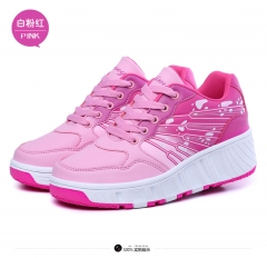 Boys girls paragraphs female adult pulley shoes automatic super light leather face contact button pink 27