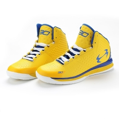 In the NBA champion shoes basketball shoes of the second generation Yellow 36