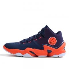 Sports shoes air suspension leisure running shoes basketball shoes men's shoes orange 39