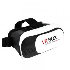 CARVE VR BOX 2.0 Version 3D Glasses For 3.5 - 6.0 Inch Smart Phone VR Box White Onesize