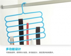 Pants Hangers Holders For Trousers Towels Clothes Apparel Hangers Five-layer Space Saving- Blue BLUE