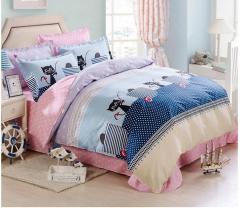 Four Piece Cotton Duvet Cover Set multicolor 200*230cm