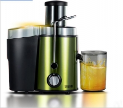 Wide Mouth Juice Extractor Stainless Steel Centrifugal Juicer Fruit Veggie juice Blender Green