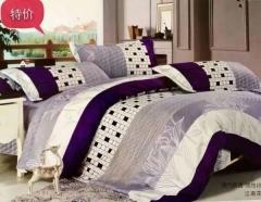 4pcs cotton quilt bedding sets squares multicolour 200cm*230cm