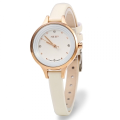 Quartz Watch Artificial Diamond Dial Slender Leather JULIUS Band Wristwatch Fashion Lady Bracelet white