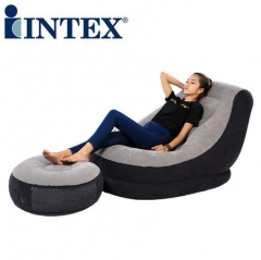 Original authentic low-cost inflatable sofa portable lazy leisure combination as the picture