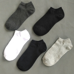 5pairs  IN 1 Solid color cotton socks men's short socks as the picture one size 1 package=5 pairs