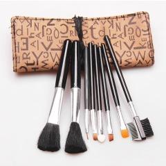 8Pcs/set JOJO Makeup Brushes Sets Animal Hair PU Leather Bag Make up Tools Eyeshadow cosmetic Kit Coffee One Size