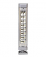 GD 8716HP-Rechargeable Emergency Light- white