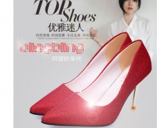 New low heel shoes color shallow mouth of shallow mouth leather shoes Red 34