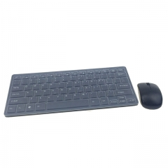2.4GHZ Wireless Mini Keyboard and Mouse Set for PC, Laptop(Black)