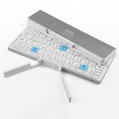 2017 Folding Bluetooth keyboard, Folding Bluetooth Wireless Keyboard for Tablet &Smartphone(Silver)
