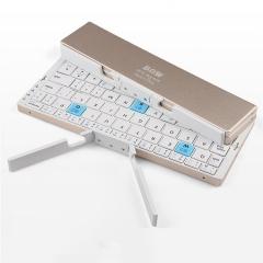 2017 Folding Bluetooth keyboard,Folding Bluetooth Wireless Keyboard for Tablet &Smartphone(Gold)