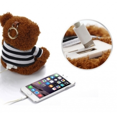 DiDiMi patent teddy bear 10000mAH power bank for all phones with cloth easy take with ring as the picture 10000 mah