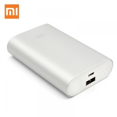 Original xiaomi power bank 10000mAh Mobile Backup Universal Charger for cellphone and LED Light silver 10000mAh