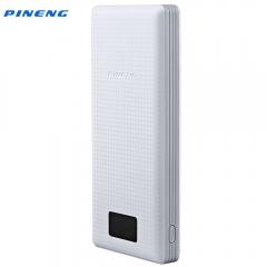 Original PINENG PN - 969 20000mAh Dual USB 2.1A 1.0A External Mobile Battery Charger Pack Power Bank White 20000mAh