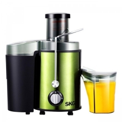 SKG Wide Mouth Juice Extractor Stainless Steel Centrifugal Juicer Fruit Veggie juice Machine Green