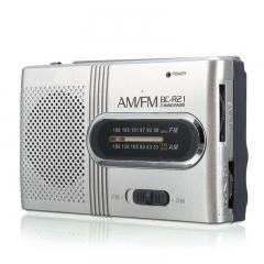 Universal Mini Portable AM FM Telescopic Antenna Radio DC 3V World Receiver Speaker silver DC 3V AAX2 batteries portable