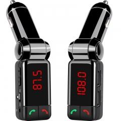 car mp3 car mp3 car Bluetooth handsfree car mp3 player read u disk new BC06B black