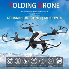 2017 High Quality FPV RC Quadcopter 2.0MP Camera Folding Toy Drone Altitude Hold & Headless Mode RTF black with white X33