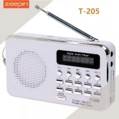 T-205 Portable HiFi Card Speaker Digital Multimedia Loudspeaker FM Radio
