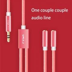 Mobile Phone Headset Conversion line Audio Line  1 Care 2 Couple Nylon Aluminum Alloy Splitter gold one size no