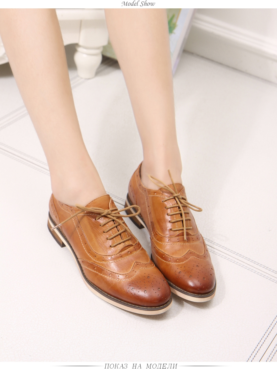 Leather Flat Oxfords Shoes